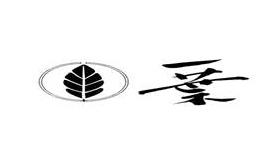 Ichyo Logo